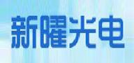 新yao光电