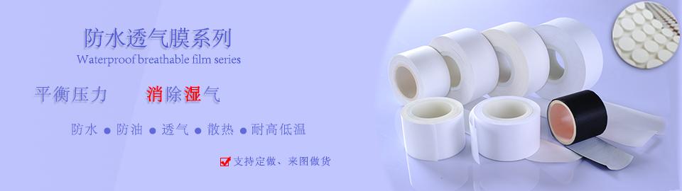 yabo16app_yabo88亚博体育app_亚博体育官网下载苹果