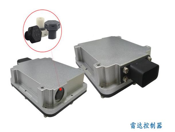 雷达控制器