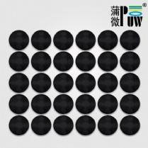 PUW572-1咪头yabo16app透音膜
